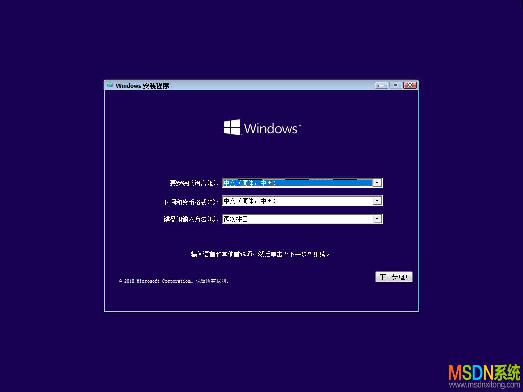 【惠普电脑系统】 Windows 10 企业版 LTSC 原版系统(64位)
