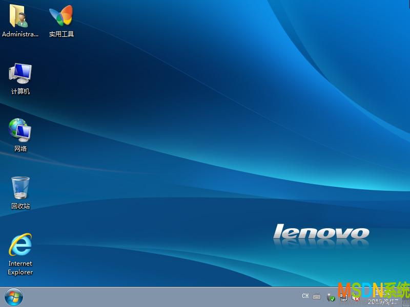【联想电脑系统】 Windows 7 64位 原版系统