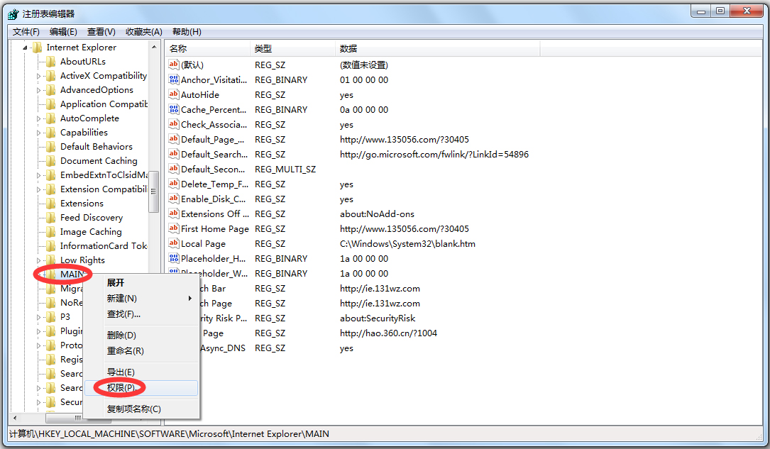 Microsoft.NET Framework V4.6.1 正式版