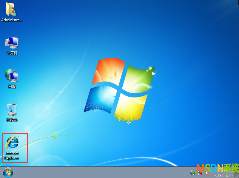Win7系统IE11降级到IE8的图文详解