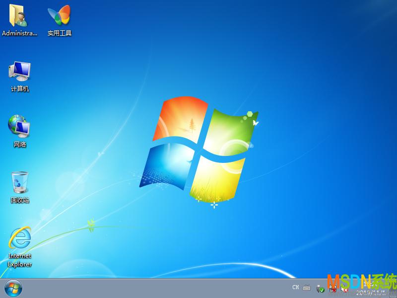 【MSDN系统】 Win7 旗舰版 64位 intel8代9代CPU专用版