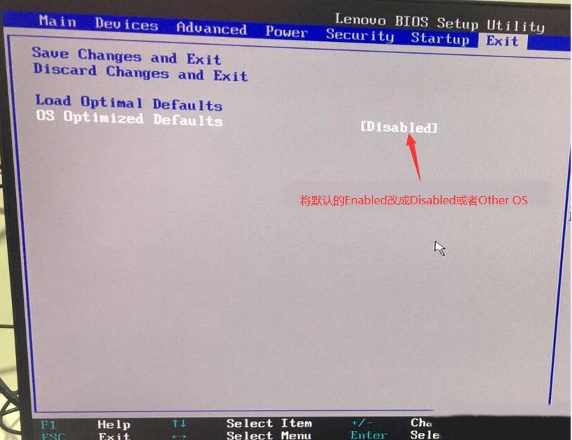 OS Optimized Defaults是什么意思?打开或关闭有什么区别?