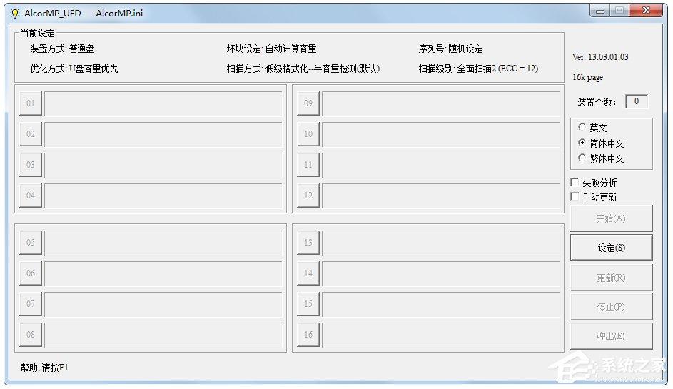 U盘修复工具哪个好?7款U盘低格工具详解