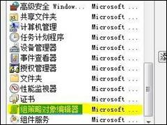 Win7系统设置识别指定U盘的具体操作方法